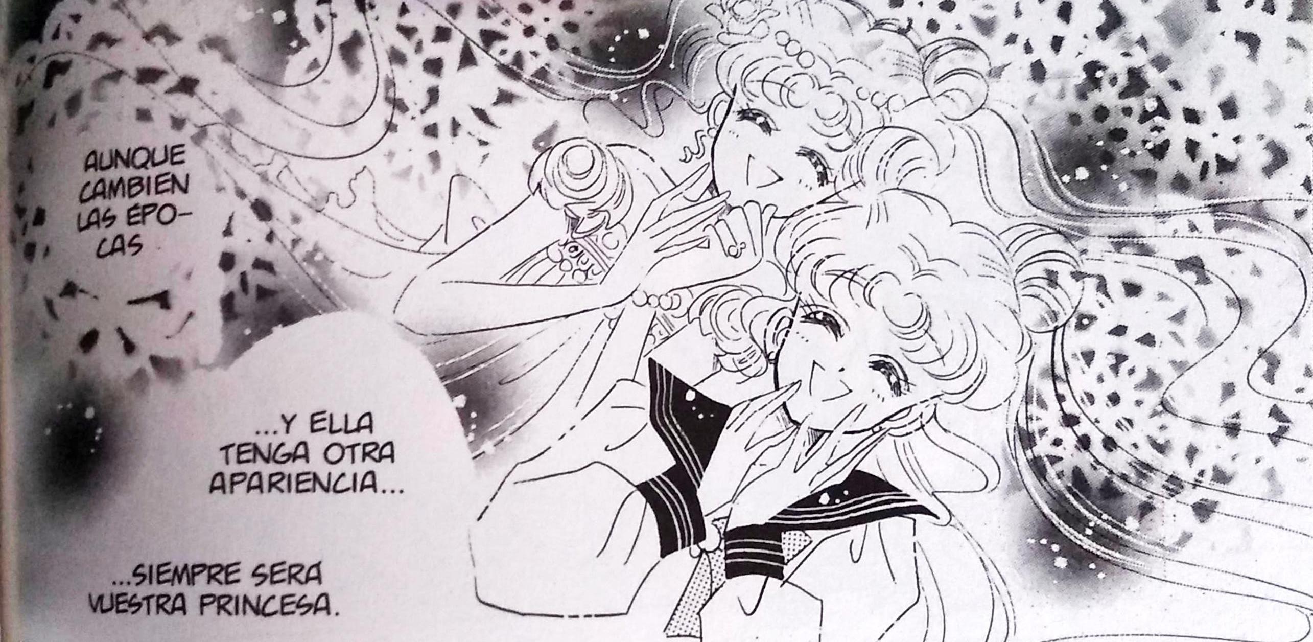 Sailor Moon - princess