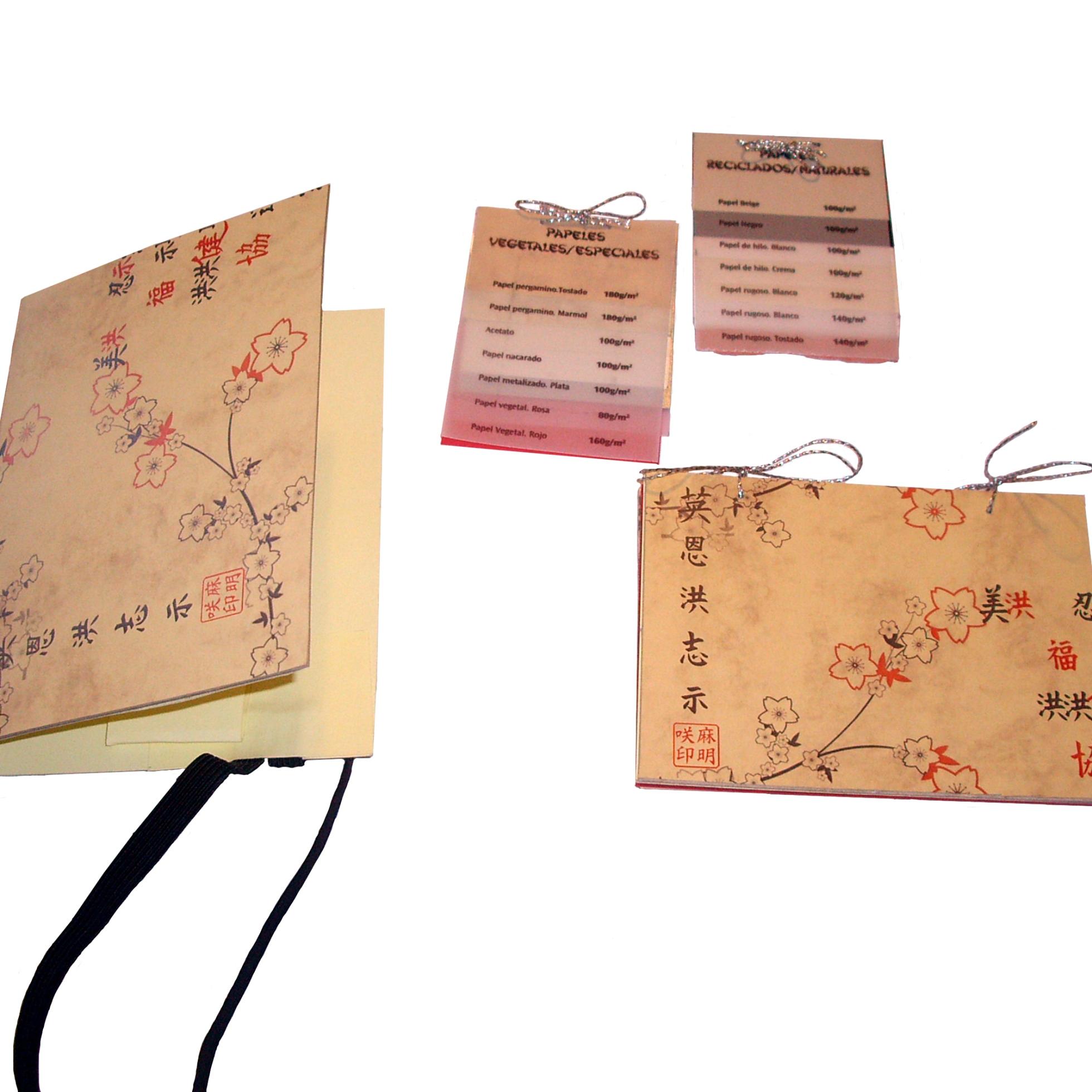 Muestrario de papel